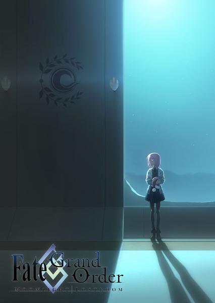 Fate/Grand Order: Moonlight/Lostroom