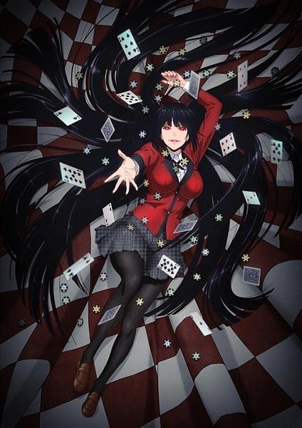 Kakegurui: Compulsive Gambler