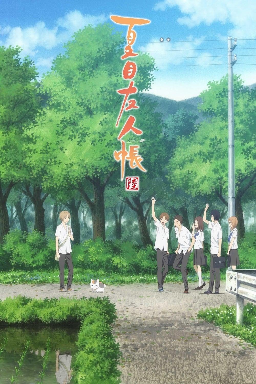 Natsume Yuujinchou Roku Specials