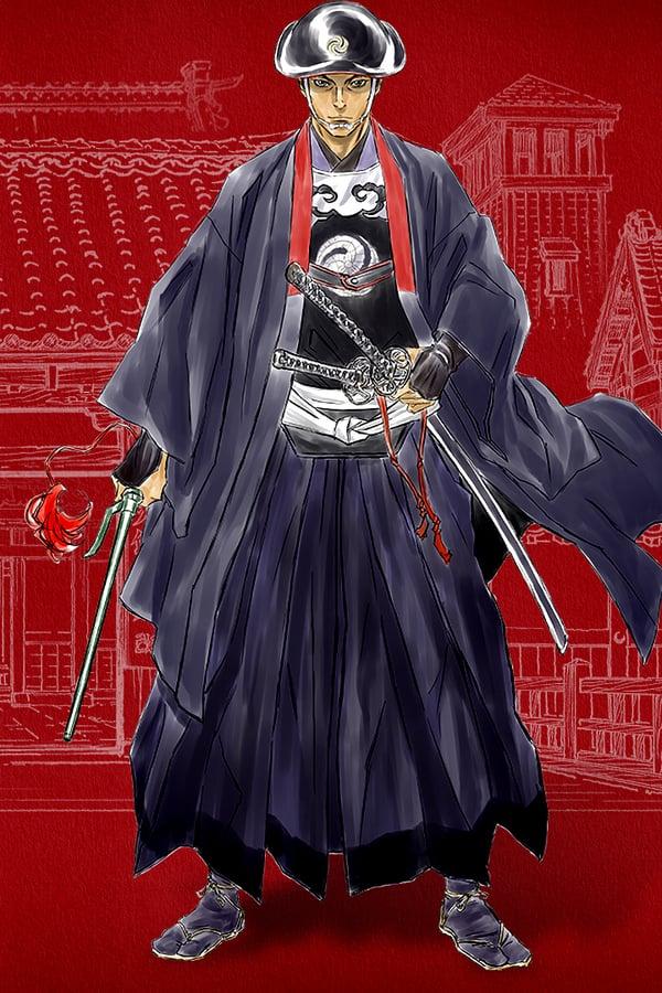 Onihei