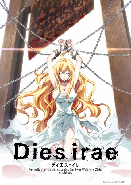 Dies Irae – To the Ring Reincarnation