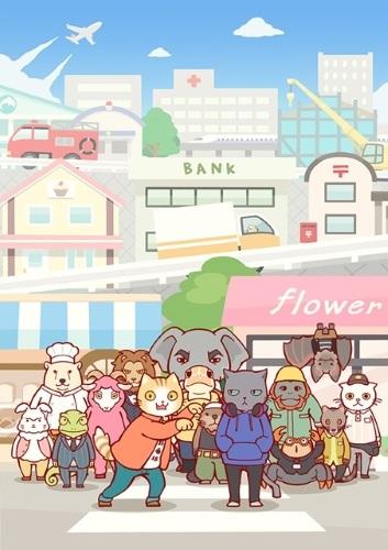 Hataraku Onii-san! No 2!