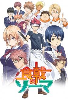 Shokugeki no Souma Season 1