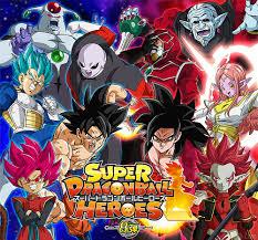 Super Dragon Ball Heroes ( 1080p )