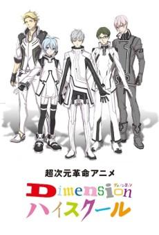 Dimension High School