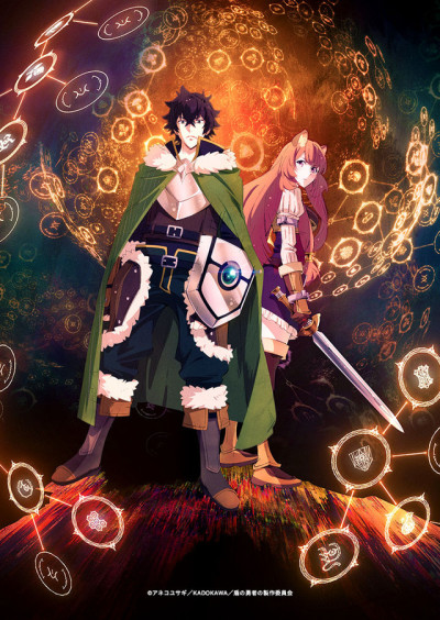 Tate no Yuusha no Nariagari (The Rising of the Shield Hero) Episode 19