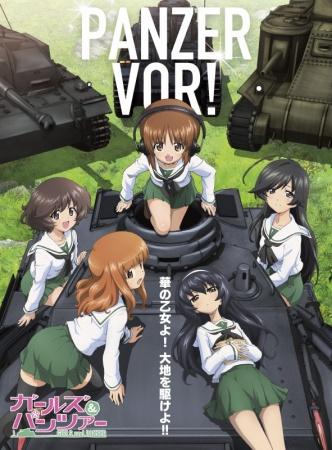 Girls & Panzer + Specials (UNCUT)