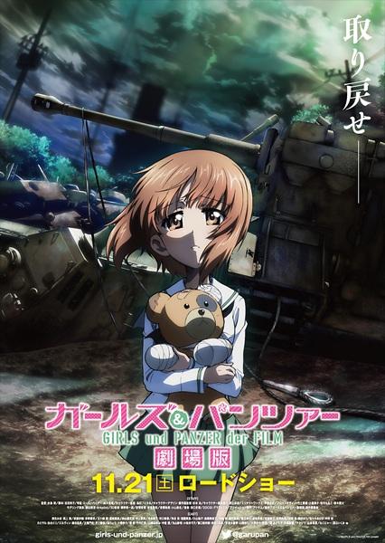 Girls & Panzer Movie + Specials