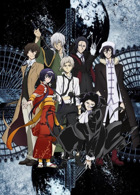 Bungou Stray Dogs 3 (Bungou Stray Dogs 2019 )