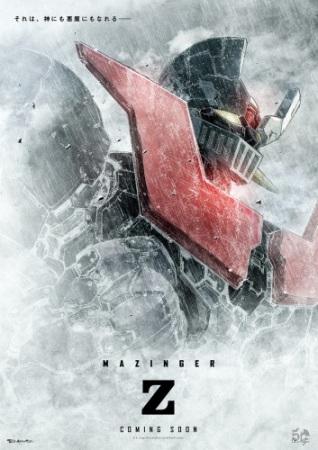 Mazinger Z Movie: Infinity