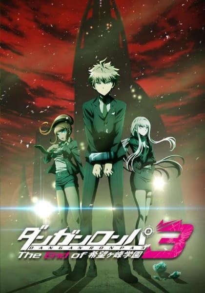 Danganronpa 3: Future Arc