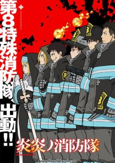 Enen no Shouboutai ( Fire Force )