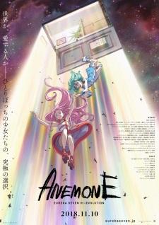 Eureka Seven Hi-Evolution 2: Anemone