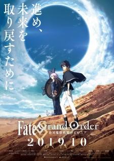 Fate Grand Order: Zettai Majuu Sensen Babylonia (Fate Grand Order: Absolute Demonic Front Babylonia)