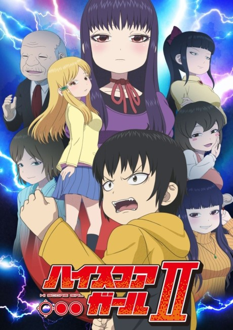 High Score Girl 2 ( Hi Score Girl II )