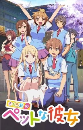 Sakurasou no Pet na Kanojo (BD Ver.)