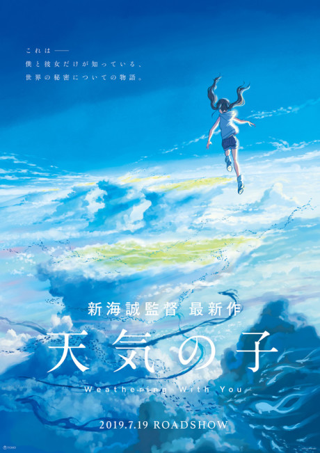 Tenki no Ko ( Weathering with you )