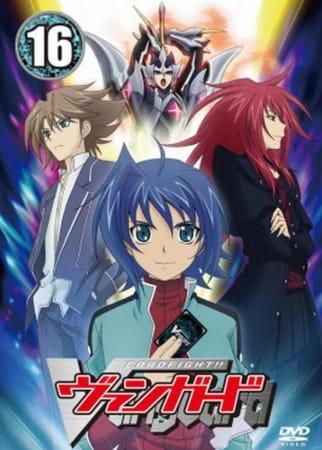 Cardfight!! Vanguard: Zoku Koukousei-hen