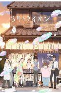 3-gatsu no Lion Season 2
