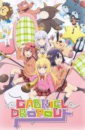 Gabriel DropOut Specials
