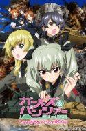 Girls & Panzer OVA: Kore ga Hontou no Anzio-sen Desu!