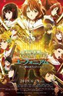 Hibike! Euphonium: Chikai no Finale ( Sound! Euphonium The Movie: Finale Oath)