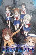 High School Fleet + OVA (BD)
