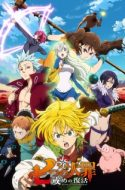 Nanatsu no Taizai: Imashime no Fukkatsu – The Seven Deadly Sins Revival of the Commandments