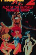 Project A-Ko 2: Plot of the Daitokuji Financial Group