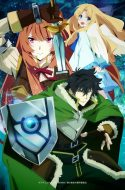 (DUB) Tate no Yuusha no Nariagari (The Rising of the Shield Hero) Episode 18