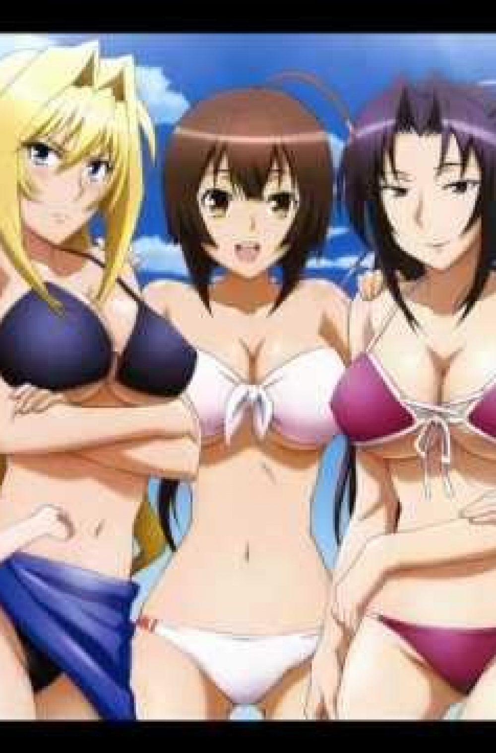 SEKIREI UNCENSORED + OVA (DUB)