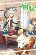 Jikken-hin Kazoku: Creatures Family Days