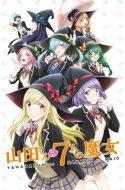 Yamada-kun to 7-nin no Majo + Collab Special