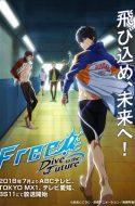 Free! Dive to the Future – Free! Season 3