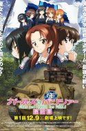 Girls und Panzer das Finale: Part 1