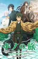 Kino no Tabi: The Beautiful World – The Animated Series (2017)