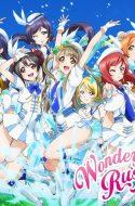 Love Live! School Idol Project: Wonderful Rush