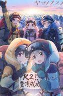 Yama no Susume Season 3 1080p